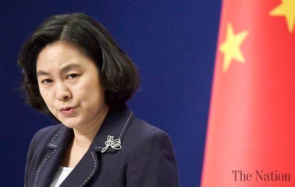 واکنش چین به مذاکره با آمریکا در صورت خلع سلاح هسته ای