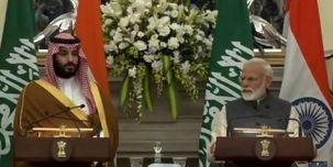 بن سلمان: احتمالا فرصتهای سرمایهگذاری در هند از 100 میلیارد دلار فراتر برود