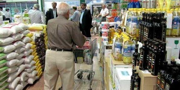 افزایش قیمت برنج و شکر از مهر 98 تا امروز چقدر بوده است؟