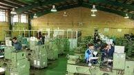 برنامه دولت برای بازگشت واحدهای تعطیل به چرخه تولید