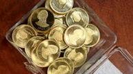 قیمت سکه به 10 میلیون و 270 هزار تومان رسید