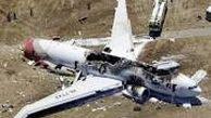 دادگاه رسیدگی به پرونده سقوط هواپیمای تهران - یاسوج با حضور ۲۱ متهم