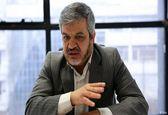 صندوق بینالمللی پول با وام 5 میلیارد دلاری ایران موافقت کرد
