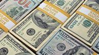 ارزش دلار کم نوسان باقی ماند