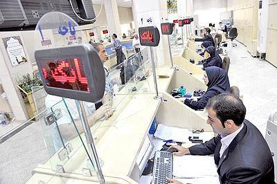 دورکاری کارکنان بانکهای دولتی لغو شد / ساعات کاری بانکهای خصوصی تغییر نکرده است