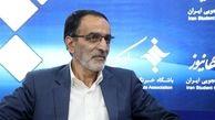 سخنگوی هیئت رئیسه مجلس: کریمی قدوسی در واکنش به استعفای ظریف در مجلس شرینی پخش کرد