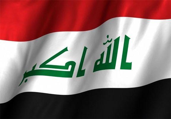 صادرات نفت عراق 1.4 درصد بهصورت ماهانه افزایش یافته است