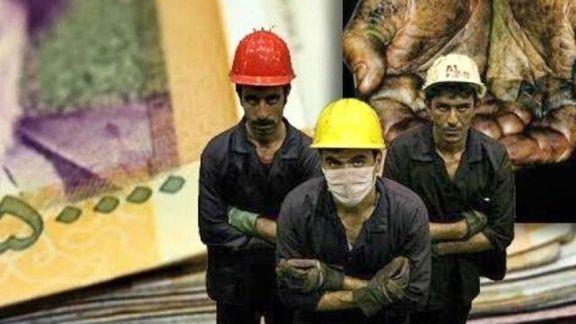آیا افزایش ۲۵ درصدی حقوق شامل کارگران نیز میشود؟