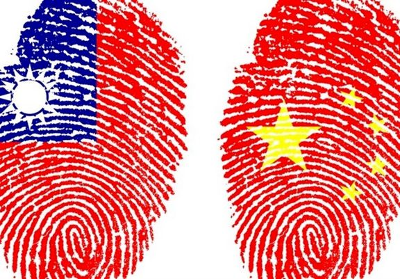 حمایت از استقلال تایوان به معنای اعلان جنگ است