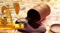 توافق کاهش تولید اوپک و غیراوپک برای حفظ قیمتها تمدید میشود