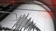 زلزله امروز تهران 40 پسلرزه داشت + فیلم