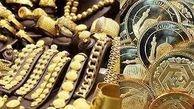 کاهش ۵۵۰ هزار تومانی سکه طی یک هفته اخیر/ حباب سکه در محدوده ۳۵۰ هزار تومان