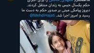 مهدی حاجتی عضو شورای شهر شیراز به زندان منتقل شد