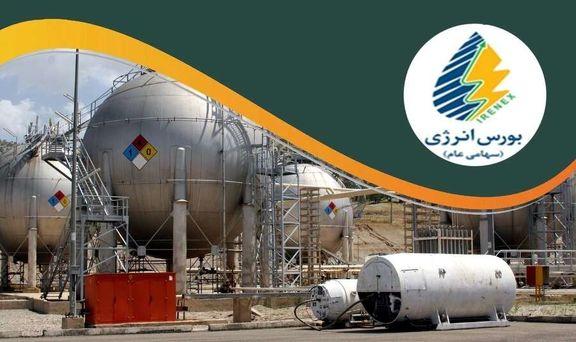 رینگ بین الملل بورس انرژی، میزبان 17 هزار تن برش سنگین