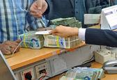 نیازمندان تهرانی می توانند وام قرض الحسنه دریافت کنند