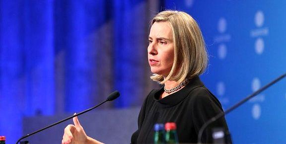 واکنش اتحادیه اروپا به نتیجه انتخابات در کریمه