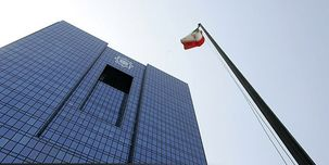 صادرکنندگان تا پایان تیر ماه ارز حاصل از صادرات را به چرخه اقتصادی بازگردانند