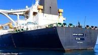 واکنش جبل الطارق به اقدام آمریکا علیه نفتکش ایران