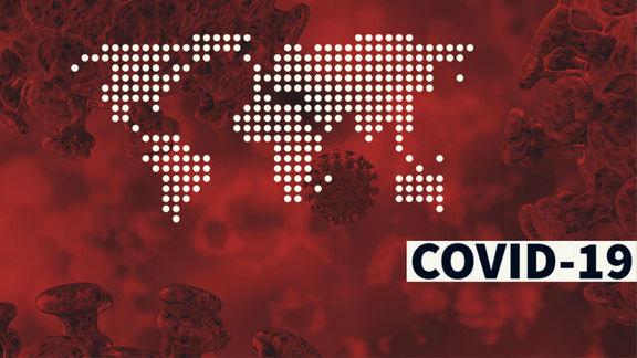 شروع مقابله بانک جهانی با کرونا/کمک بانک جهانی به کشورهای در حال توسعه برای مقابله با کرونا
