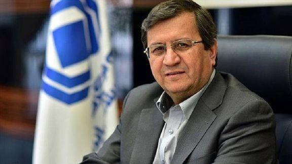 رئیس کل بانک مرکزی: مهلت برگشت ارز صادراتی 4 ماه بعد از صدور پروانه صادراتی است