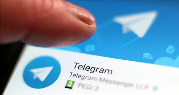 تلگرام در بازار بورس عرضه میشود