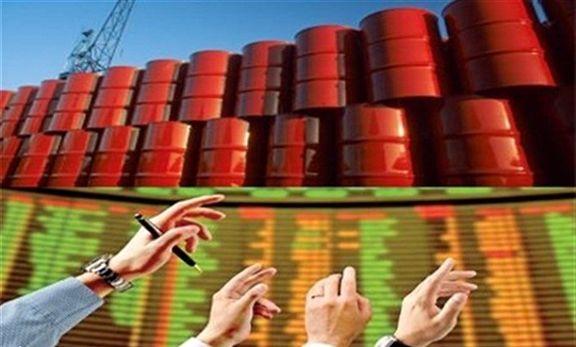 بورس انرژی امروز چه محصولاتی را عرضه میکند؟