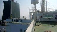 جزئیات جدید از حمله موشکی به نفت کش ایران در دریای سرخ