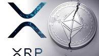 انتقاد مدیر اجرایی ریپل از قانونگذاری تبعیض آمیز در صنعت ارزهای دیجیتال آمریکا