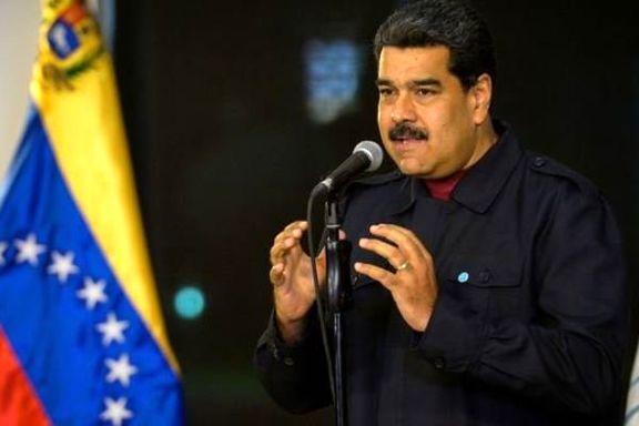 مادورو بر توسعه روابط و همکاری با ایران تاکید کرد
