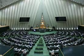 مجلس جلسه علنی خود را آغاز کرد/بررسی طرح توسعه بندر چابهار