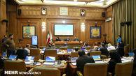 شورای شهر جلسات خود را ادامه می دهد
