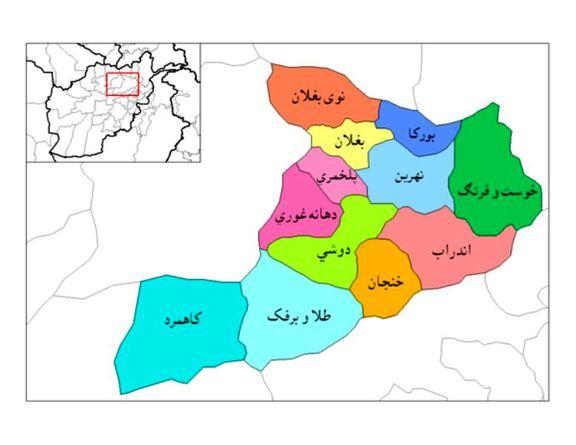 نیروهای مردمی افغانستان سه شهرستان بغلان را آزاد کردند