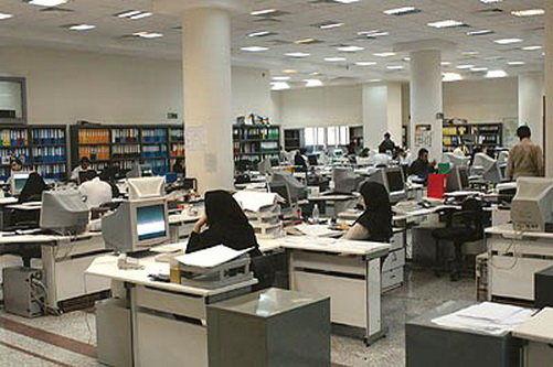 دولت چه تعداد کارمند دارد؟/ وضعیت استخدامی کارکنان تا پایان سال 97