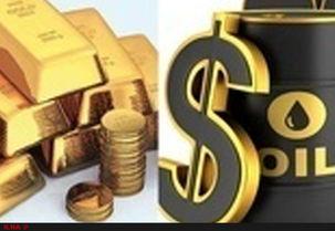 قیمت نفت کاهش یافت/ طلا گران شد