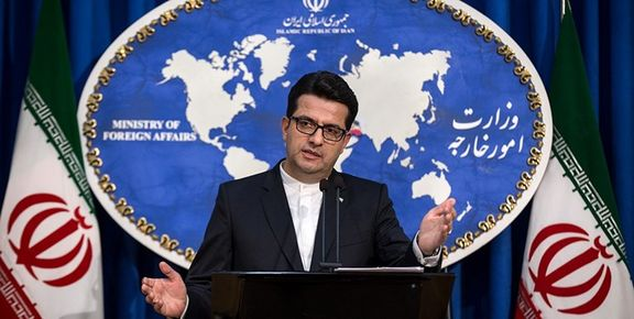 وزارت خارجه به توئیت فارسی پاسخ داد