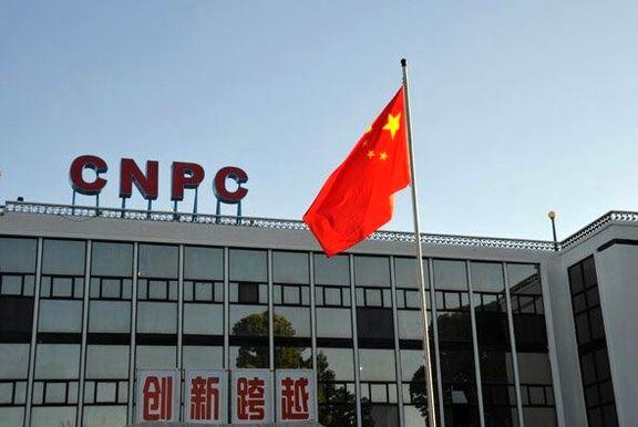 چینی ها سهام توتال در پارس جنوبی را می خرند