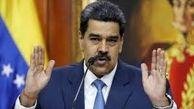 ادعای رویترز؛ ونزوئلا نفت را با غذا تهاتر کرده است
