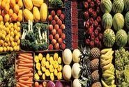 جدید ترین قیمت 59 قلم میوه در بازار / سیب زمینی به کیلویی ۳۰۰۰ تومان رسید