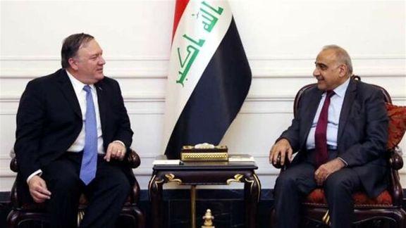 کاخ سفید: آمریکا به دنبال جنگ نیست/فقط خواهان مذاکره هستیم