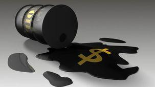 صادرات نفت اوپک به پایینترین حد خود در چهار ماه اخیر رسید