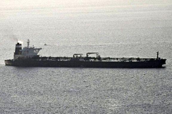 توقیف نفتکش ایران از سوی انگلیس به درخواست آمریکا بوده است