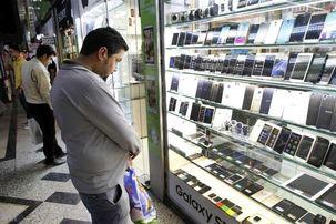 آیا موبایل گران می شود؟