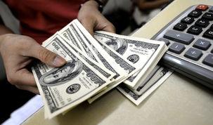 بازار متشکل ارز در آستانه راه اندازی است / آیا جولان دلالان به پایان می رسد؟