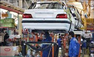نظر اقتصاددانان در مورد صنعت خودروسازی