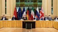 فرانسه، آلمان و چین خواستار تسریع مذاکرات هسته ای در وین شدند