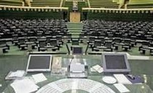 برای ریاست مجلس 3 کاندیدا معرفی شد: 2 نفر منتخب تهران یک نفر منتخب کازرون