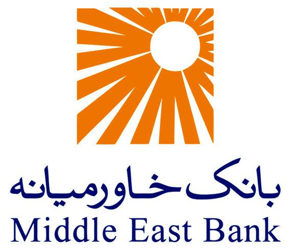 افزایش سرمایه «وخاور» به تصویب رسید