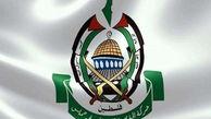 بازداشت یک عضو حماس توسط نیروهای امنیتی عربستان