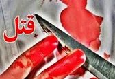 یک جوان افغانستانی به خاطر 20 هزار تومان به قتل رسید