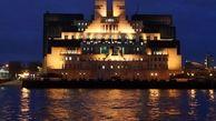 MI6  از افزایش تعداد ماموریت ها در اتحادیه اروپا خبر داد